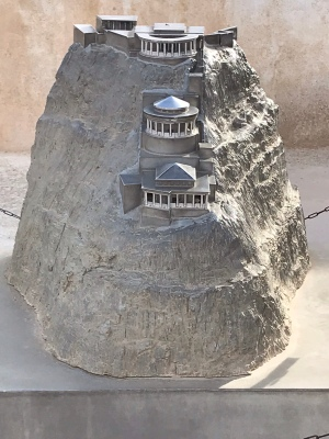 Scale model of what it was during Herod's time.